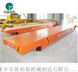 專注軌道平車生產十餘年蓄電池搬運平板車壽命更長