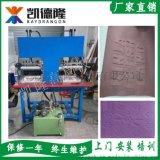 厂家直销大型大面积服装布料凹凸热压机