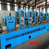 焊管HG50高頻直縫焊管設備廠家直銷