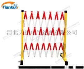 绝缘伸缩围栏 厂家直销河北天扩  可订做各种尺寸
