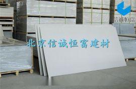 硅藻生态板 硅藻装饰板批发价 13717665179