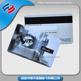 定制磁条会员卡,酒店宾馆超市百货会员卡磁条卡