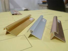 上海阳角线UV板材修边线鑫美角直角扣条转角阴阳角线137l6847377 鑫美角铝合金材料:以强度高为主,而且经过打磨之后光泽度高,具有良好