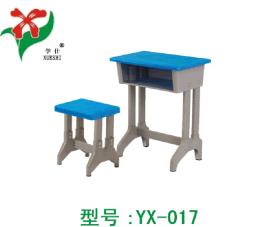 厂家直销升降课桌椅、升降塑钢课桌椅,学校课桌椅
