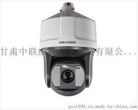 交通违章检测监控摄像机 兰州海康威视iDS-2VS3-F836系列
