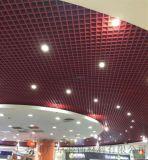 哪家铝格栅质量好-优质铝格栅装饰吊顶