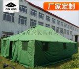 20人班用单帐篷 户外露营帐篷 大型救灾帐篷?工程施工帐篷
