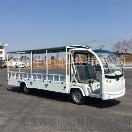 江苏淮安扬州物流电动搬运车,四轮电动平板货车,节能环保