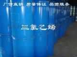 国标高含量三氯乙烯工业三氯乙烯