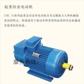 单双梁大车运行驱动电机 YZR-5.5kw双轴电机