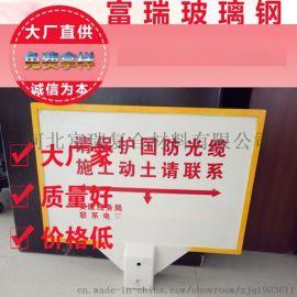 燃气警示牌A管道走向牌▼〈新式∧反光膜〉燃气警示牌