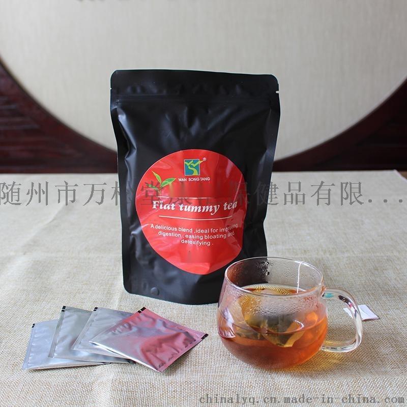 BOOTEA 排毒茶,28天花草茶,出口减肥茶厂家