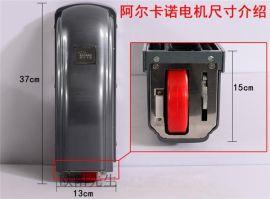 梅州兴宁平移门电机,梅州五华电动遥控开门机