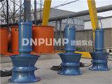 牧区水利潜水泵|潜水轴流泵