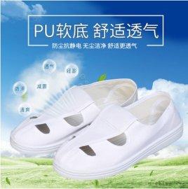 防静电工作鞋 无尘帆布四孔鞋 加厚软PVC鞋