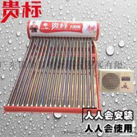 昆明太阳能热水器改造 昆明太阳能热水器加盟
