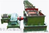 带铸石板刮板式运输机  矿粉刮板输送机