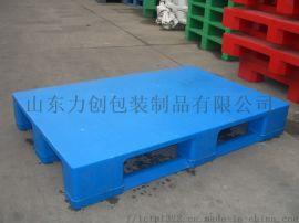 长春塑料托盘厂家直销叉车托盘垫仓板卡板价格优惠