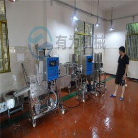 自动化鱼饼成型机 YW肉饼成型设备成套机器