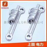NXH鋁合金耐張線夾NXH適用導線95-120