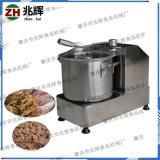 兆辉电动切菜机 不锈钢蔬果切碎机 多功能瓜果叶菜切碎打泥机