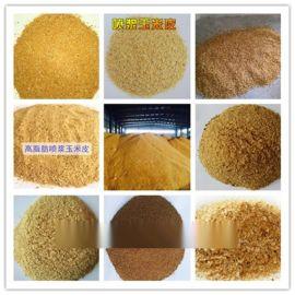 喷浆玉米胚芽粕多少钱
