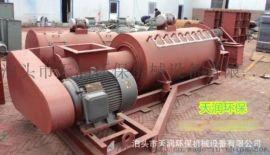 重庆短期发货 SJ60粉尘加湿机 一台起售