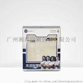 广州纸箱厂 专业定制彩箱彩盒包装盒
