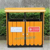 定做户外防腐木垃圾箱碳化木垃圾桶景区木制果皮箱