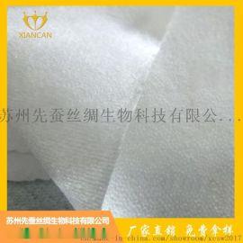 【先蚕】先蚕厂家提供定制各种规格、用途水刺无纺布、面膜纸无纺布等