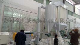 环保设备PLC脉冲除尘 破碎磨粉一体机