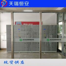 天津智能寄存柜 条码电子寄存柜 TRH-T-24D
