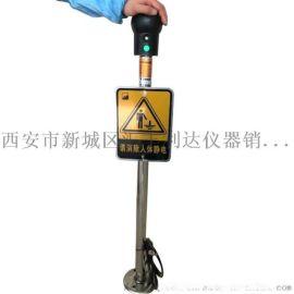 安康哪里有卖人体静电释放器13891913067