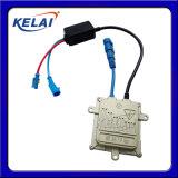 安定器KL01穩壓器高壓包快啓包快起包12V24V