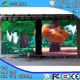 P3背景开合LED显示屏酒店舞台演出自动推拉电子广告屏华信通