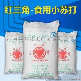 天津红三角 食用小苏打 红三角苏打食品级碳酸氢钠