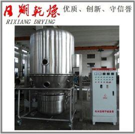 **【高效沸腾干燥机】厂家