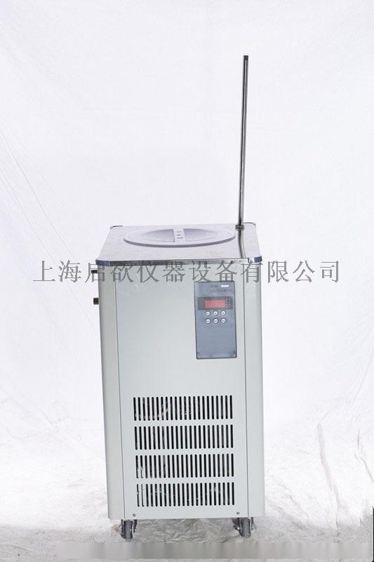 溫度精準低溫冷卻液迴圈泵上海啓欲儀器