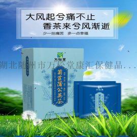厂家直销菊苣蒲公英茶 菊苣茶的功效配方