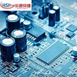 多层精密HDI阻抗电路板制作,pcb铝基板打样,线路板smt贴片焊接小批量加急出货