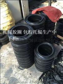 托辊胶圈多年生产厂家 平行橡胶圈组 缓冲托辊胶圈
