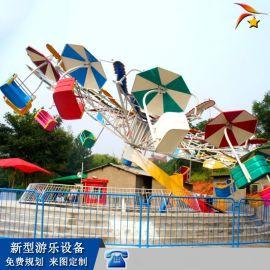 新款双人飞天广场景区游乐设施 主题广场游乐设备定制