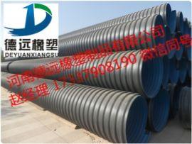 驻马店波纹管厂家 钢带增强波纹管 高密度聚乙烯波纹管