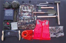 大同逐浪水利供应防汛工具包19件套应急组合工具包