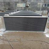 空調機組冷凝器 制冷制熱銅管蒸發器 萬冠表冷器