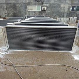 空调机组冷凝器 制冷制热铜管蒸发器 万冠表冷器