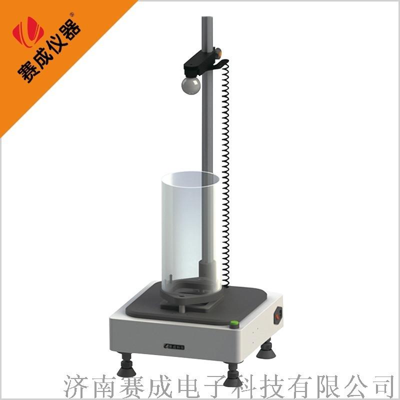 LQ-50藥用硬片耐衝擊性檢測儀器