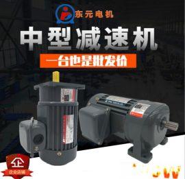 东元立式小金刚#减速电机GF22-400-100S