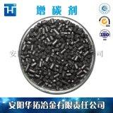 优质石墨增碳剂_厂家直供_华拓冶金