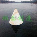 水质检测浮标壳体厂商